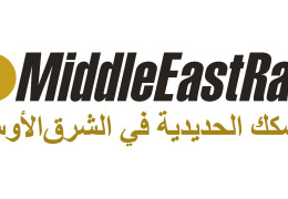 Middle East Rail logo