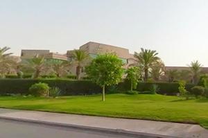 Riyadh office 110919